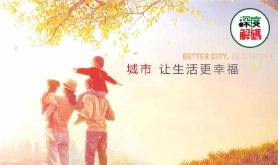 財華洞察|華夏幸福再傳債務違約!致中小房企終將逝去的青春