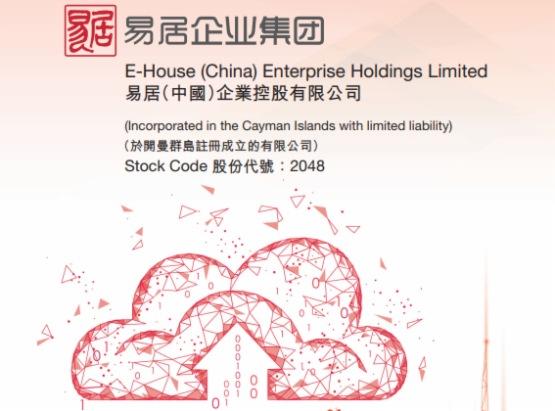 易居(02048.HK):阿里巴巴攜雲峰基金入股,助力房地產行業數字化升級