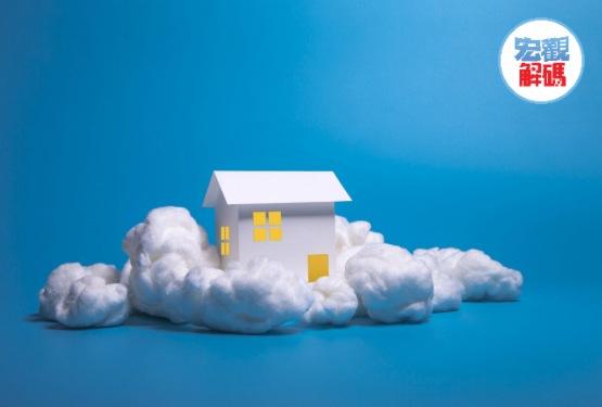 【政策風向標】試點開路?房地產稅落地越來越近了