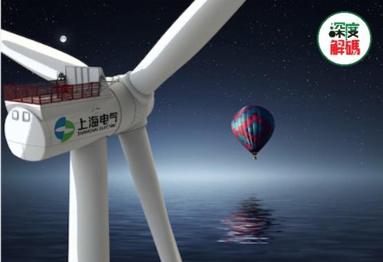 【排雷】遭遇黑天鵝事件!上海電氣跌停,「電氣白馬」怎麽了?