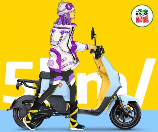 「瘋狂」的電單車丨帶頭大哥!雅迪的護城河堅固嗎?
