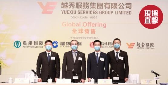 【會議直擊】越秀服務(06626.HK)擁三大國有股東,未來增長引擎