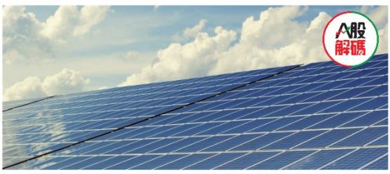 半年淨利預計暴增5倍,「矽料巨頭」大全能源市值破千億