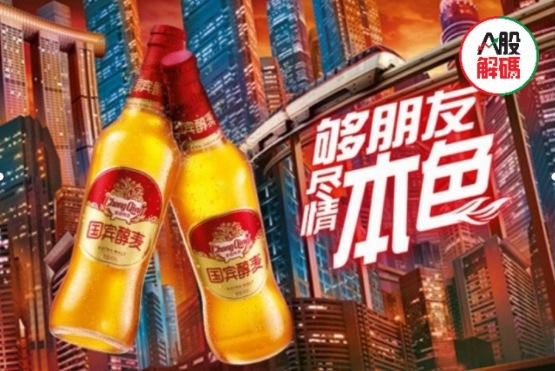 財華聚焦|品鑒啤酒股:有「泡沫」的重慶啤酒還香嗎?