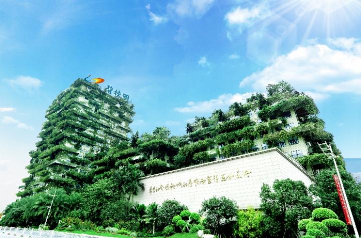 碧桂園世界500強排名「五連漲」背後:納稅超650億元,捐款累計超90億元