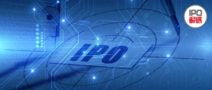 【IPO透視】電信「回A」意味著什麽?