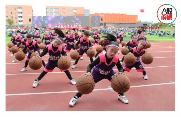 【熱點零距離】「全民健身計劃」出台,體育概念股「大爆發」!
