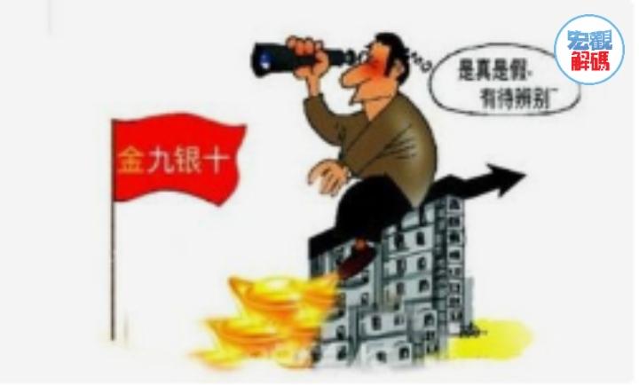 【預見】「金九」暴漲!燒堿價格攀新高,「銀十」行情將延續?