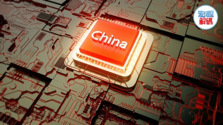 財華洞察 芯片中的「工業母機」:EDA為何在半導體領域那麽重要?