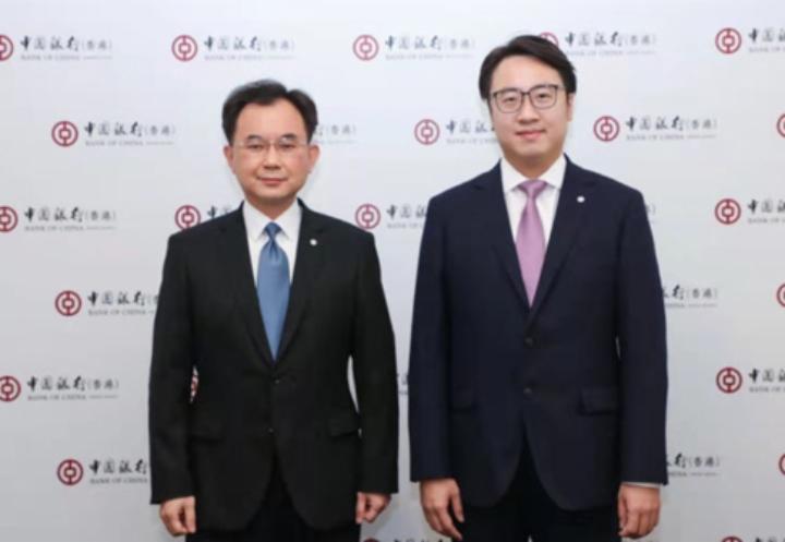 【會議直擊】中銀香港:已遞交「跨境理財通」申請  計劃「南向通」推100個產品
