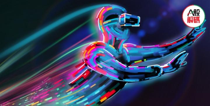 【解讀】從「果鏈大佬」到「VR先鋒」,歌爾股份的成長故事依然講得通?